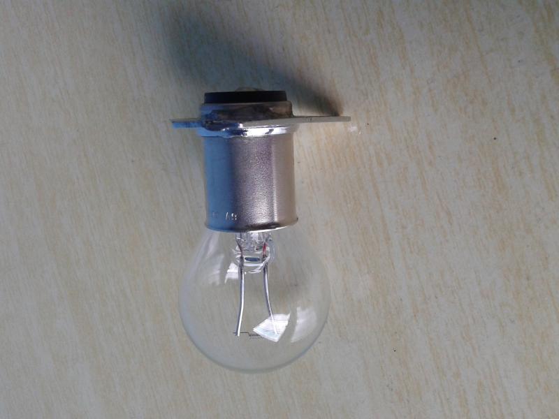 Lâmpada para microscópio